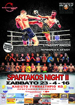 Spartakos_Night_2_small